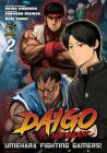 Daigo the Beast: Umehara Fighting Gamers! Volume 2 Cover Image