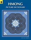 Hmong Picture Dictionary Cover Image