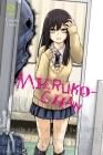 Mieruko-chan, Vol. 2 Cover Image