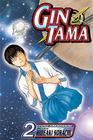 Gin Tama, Vol. 2 Cover Image