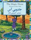 The Magic Horse: English-Pashto Edition (Hoopoe Teaching-Stories) Cover Image