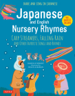 Japanese and English Nursery Rhymes: Carp Streamers, Falling Rain and Other Favorite Songs and Rhymes (Audio Disc of Rhymes in Japanese Included) Cover Image