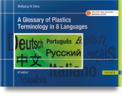 A Glossary of Plastics Terminology in 8 Languages 8e Cover Image