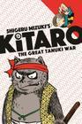 Kitaro and the Great Tanuki War Cover Image