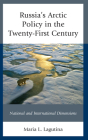 Russia's Arctic Policy in the Twenty-First Century: National and International Dimensions (Russian) Cover Image