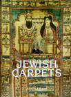 Jewish Carpets Cover Image