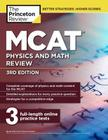 MCAT Physics and Math Review, 3rd Edition (Graduate School Test Preparation) Cover Image