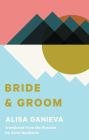 Bride and Groom Cover Image