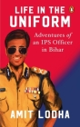 Life in the Uniform Cover Image