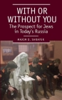With or Without You: The Prospect for Jews in Today's Russia (Jews of Russia & Eastern Europe and Their Legacy) Cover Image