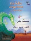 Der halbe Junge Neem: German-Arabic Edition (Hoopoe Teaching-Stories) Cover Image