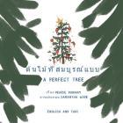 A Perfect Tree: Thai English Translation Cover Image