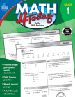 Math 4 Today, Grade 1 Cover Image