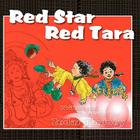 Red Star Red Tara Cover Image