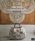 Yoko Saito's Scandinavian Quilts Cover Image