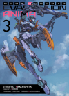 Neon Genesis Evangelion: ANIMA (Light Novel) Vol. 3 Cover Image