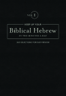 Keep Up Your Biblical Hebrew in Two Vol1: 365 Selections for Easy Review Cover Image