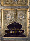 The Treasures of Islamic Art in the Museums of Cairo Cover Image