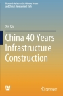 China 40 Years Infrastructure Construction Cover Image