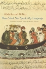 Thou Shalt Not Speak My Language (Middle East Literature in Translation) Cover Image