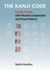 The Kanji Code: See the Sounds with Phonetic Components and Visual Patterns Cover Image