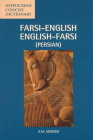 Farsi-English/English-Farsi Concise Dictionary (Hippocrene Concise Dictionary) Cover Image