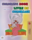 Coloring book #1 (English French Bilingual edition): Language learning colouring and activity book (English French Bilingual Collection) Cover Image