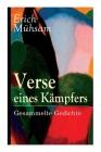 Verse eines Kämpfers: Gesammelte Gedichte: 151 Titel Cover Image