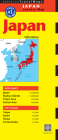 Japan Travel Map Fifth Edition Cover Image