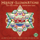 Hebrew Illuminations 2021 Wall Calendar: The Yom Tovim / Jewish Holy Days / 5780-5782 Cover Image