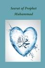 Seerat of Prophet Muhammad Cover Image
