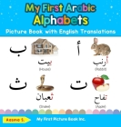 My First Arabic Alphabets Picture Book with English Translations: Bilingual Early Learning & Easy Teaching Arabic Books for Kids Cover Image
