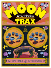 Moontrax Cover Image