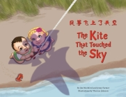 The Kite that Touched the Sky Cover Image