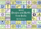 5000 Designs and Motifs from India (Dover Pictorial Archives) Cover Image