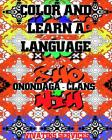 Color and Learn a Language: Onondaga -Clans Cover Image