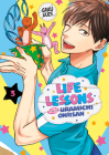 Life Lessons with Uramichi Oniisan 3 Cover Image
