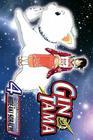 Gin Tama, Vol. 4 Cover Image