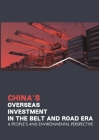 China's overseas investments Cover Image