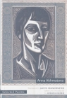 Selected Poems of Anna Akhmatova Cover Image