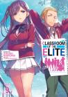 Classroom of the Elite (Light Novel) Vol. 9 Cover Image