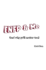 ENFP and Me Cover Image