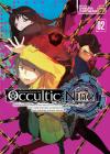 Occultic;Nine (Light Novel) Vol. 2 Cover Image
