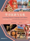 Learning Chinese Language and Culture: Intermediate Chinese Textbook, Volume 2 Cover Image