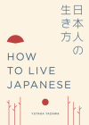 How to Live Japanese (How to Live...) Cover Image