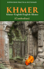 Khmer-English/ English-Khmer (Cambodian) Practical Dictionary Cover Image