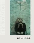 Catalogue Raisonne Cover Image