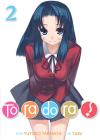 Toradora! (Light Novel) Vol. 2 Cover Image