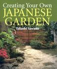 Creating Your Own Japanese Garden Cover Image
