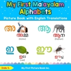 My First Malayalam Alphabets Picture Book with English Translations: Bilingual Early Learning & Easy Teaching Malayalam Books for Kids Cover Image